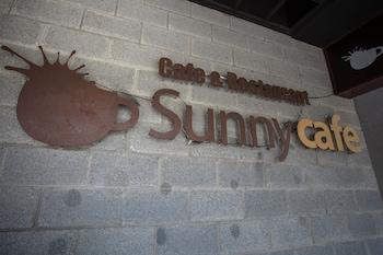 Sunny Hotel Plus - Cafe  - #0