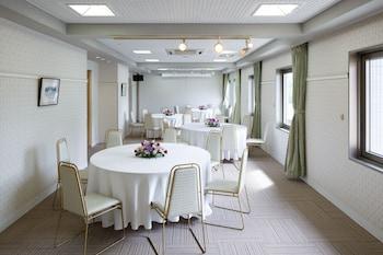 Day Nice Hotel Tokyo - Ballroom  - #0