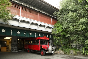 武雄温泉・大正浪漫の宿 京都屋