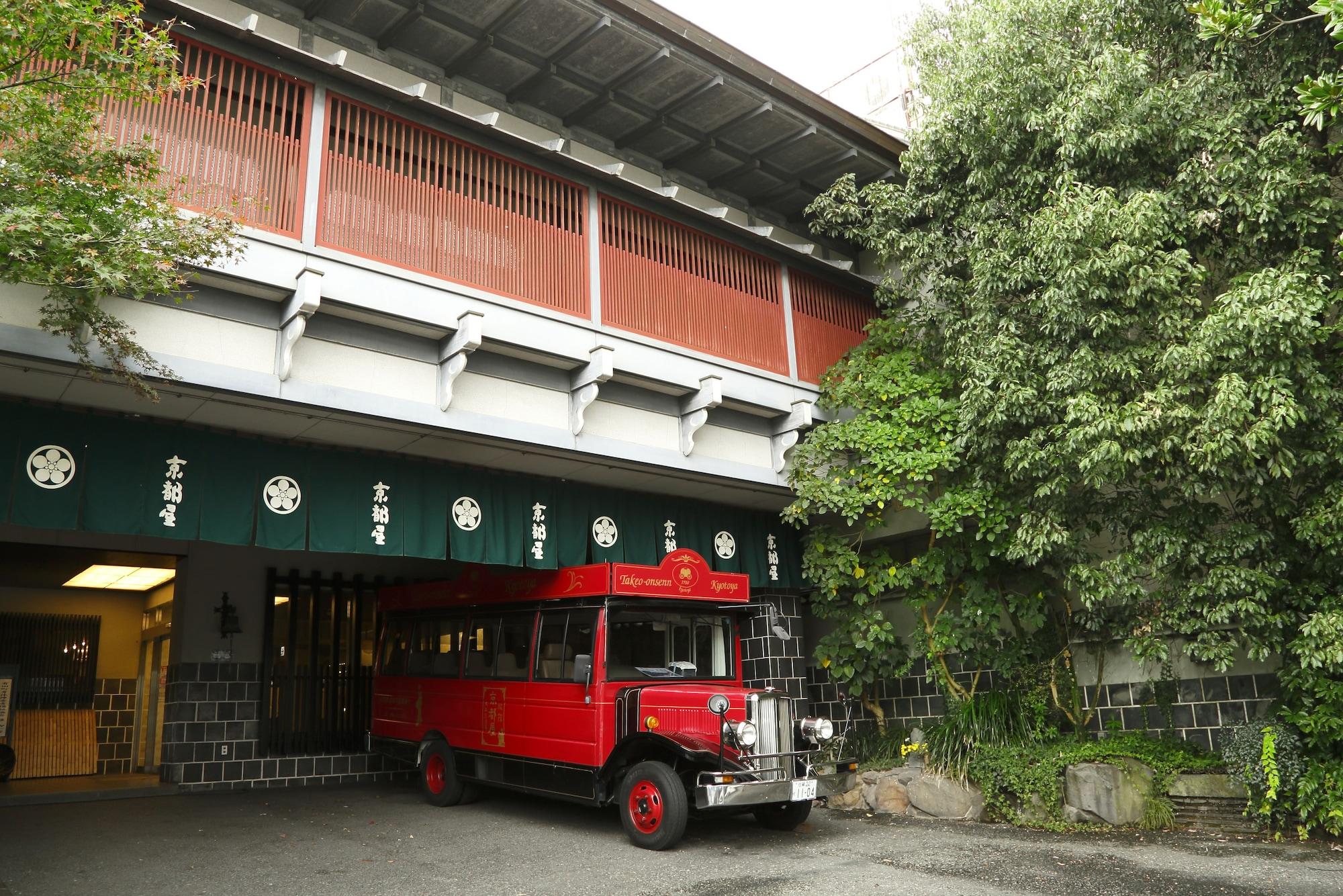 Takeo Onsen Kyotoya, Takeo