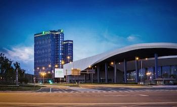 Hotel - Holiday Inn Chengdu Qinhuang
