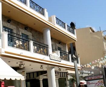 俄里翁公寓飯店