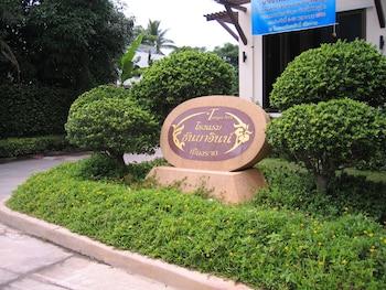 Tanya Resort - Exterior detail  - #0