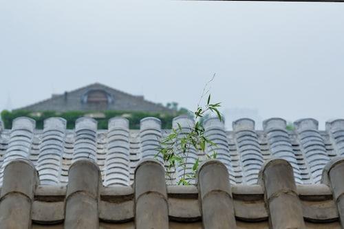 Beijing 161 Wangfujing Courtyard Hotel, Beijing