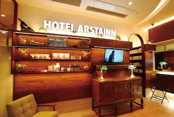 ホテルアルスタイン