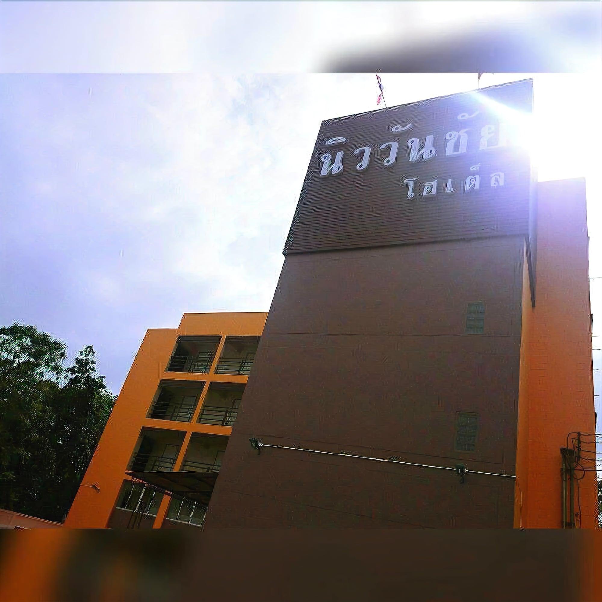 New Wanchai Hotel Pakchong, Pak Chong