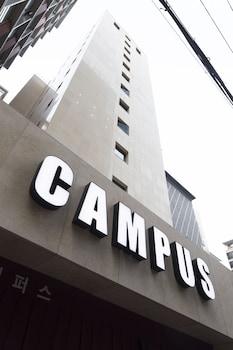 Gangnam Campus Hotel - Featured Image  - #0