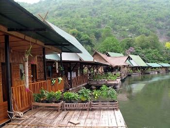 River Kwai Jungle view - Balcony  - #0