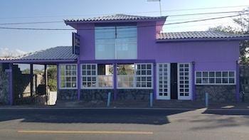維瓦馬爾旅館 Pousada Vivamar