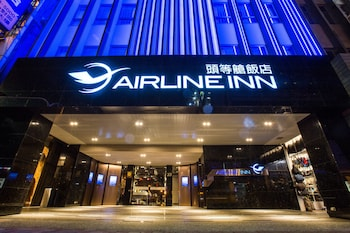 Airline Inn - Kaohsiung Station - Featured Image  - #0