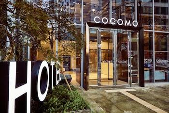 ホテル ココモ (Hotel COCOMO)