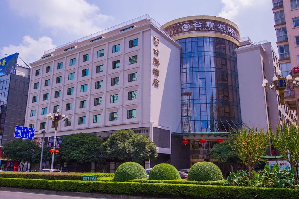 桂林タイリアン ホテル (桂林台聯酒店)