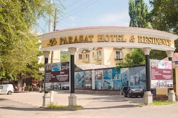 Parasat Hotel & Residence - Parking  - #0
