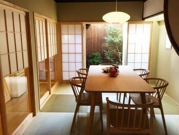 YADORU KYOTO HANARE ANENISHI-AN Living Room