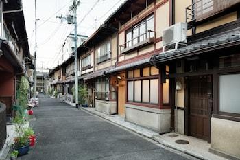 YADORU KYOTO HANARE ANENISHI-AN Exterior