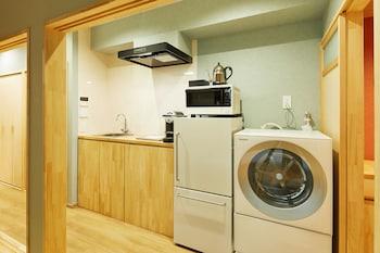 YADORU KYOTO HANARE ANENISHI-AN Laundry Room