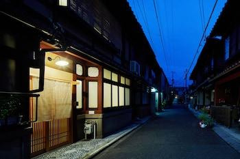 YADORU KYOTO HANARE ANENISHI-AN Front of Property - Evening/Night