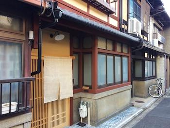 YADORU KYOTO HANARE ANENISHI-AN Property Entrance