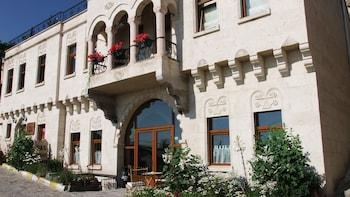昆納克卡帕多奇亞哈斯飯店