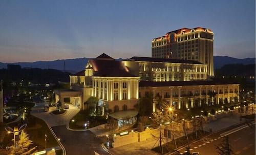 Royal Tulip Sheng Di Hotel-Zunyi, Zunyi