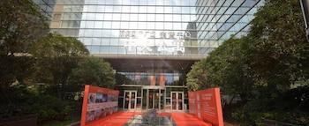 南京ユータイムズ ホテル (南京雨润中央公馆行政酒店)