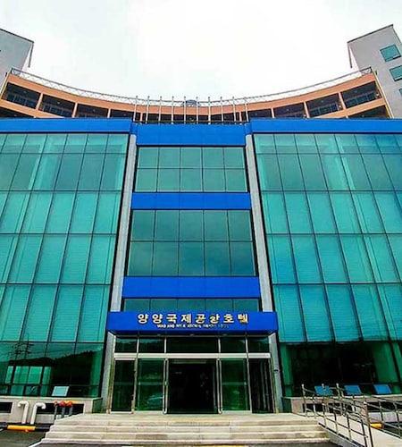 __{offers.Best_flights}__ Yangyang International Airport Hotel