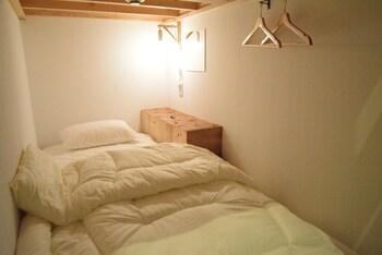 Blue Hour Kanazawa - Guestroom  - #0