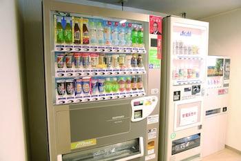 Yamagata Kokusai Hotel - Vending Machine  - #0