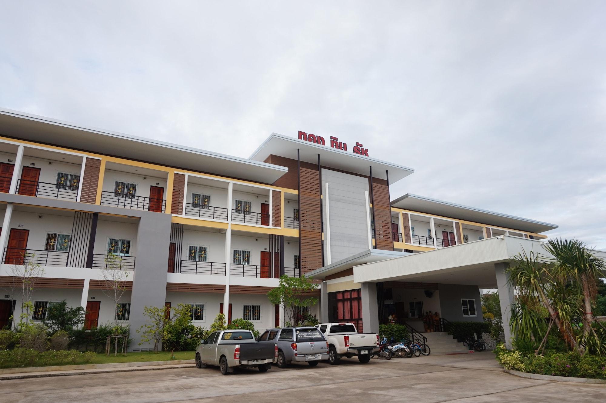 Tong Tin Tat Residence View, Muang Kalasin