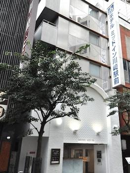 ホテルミッドイン川崎駅前