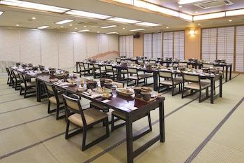 Hotel Nansui - Ballroom  - #0