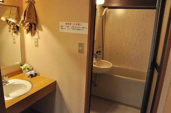 Ryokan Kichiman - Bathroom  - #0