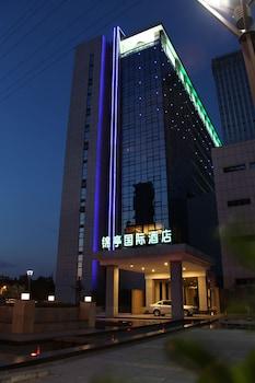 無錫最佳美洲錦亭國際酒店