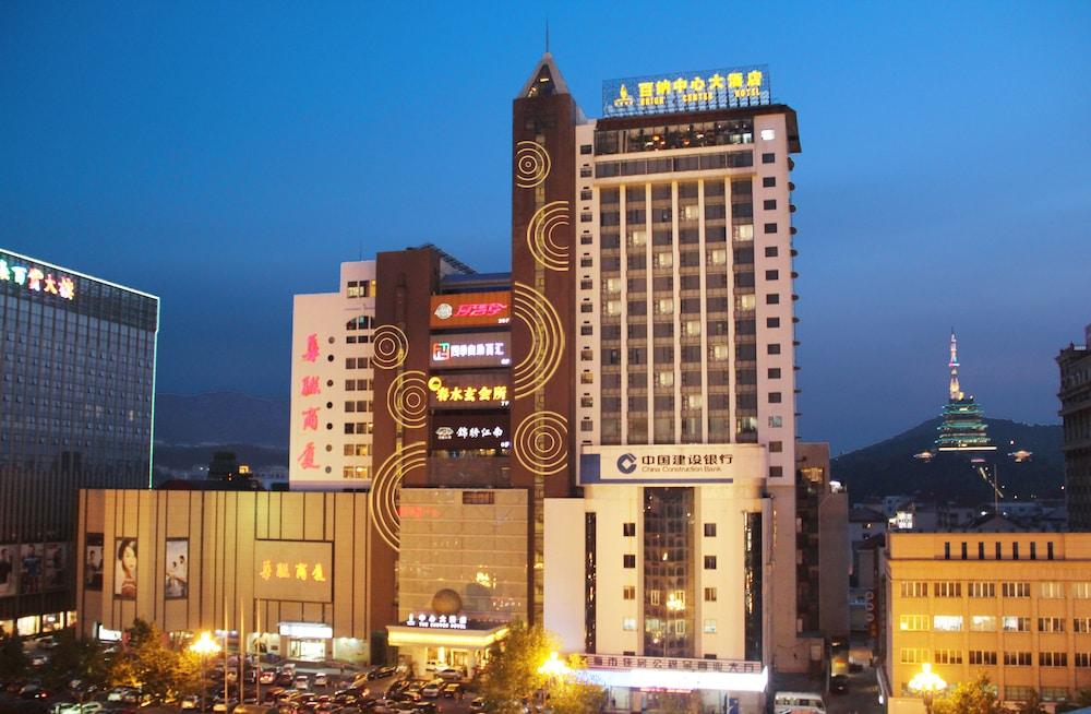 The Brigh Center Hotel Weihai (威海百納中心大酒店)