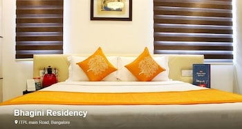 Bhagini Residency - A Boutique Hotel - ATM/Banking On site  - #0