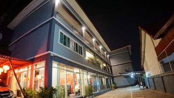 Weerawadee Place - Hotel Front - Evening/Night  - #0