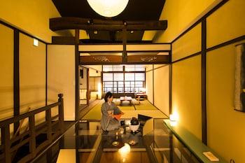 KIRAKU KYOTO ANEYAKOJI (NAZUNA KYOTO ANEYAKOJI) Featured Image