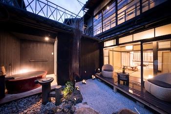 KIRAKU KYOTO ANEYAKOJI (NAZUNA KYOTO ANEYAKOJI) Garden