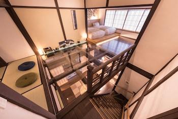 KIRAKU KYOTO ANEYAKOJI (NAZUNA KYOTO ANEYAKOJI) Room