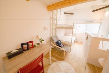 JAPANING Nishijin - Guestroom  - #0