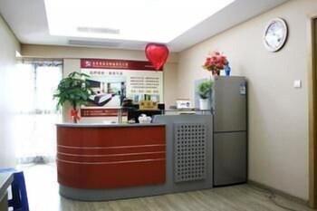 Nanjing Zifengge Apartment - Reception  - #0