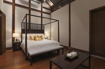 Wuxi Dangkou Scholars Hotel - Guestroom  - #0