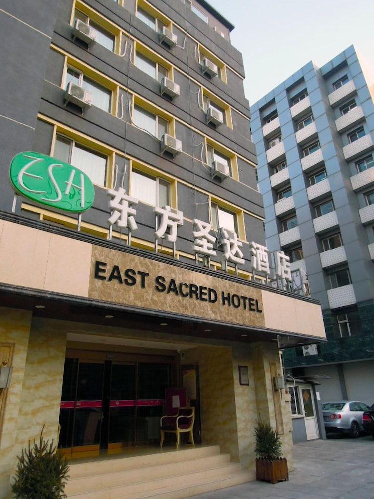 イースト セイクリッド ワンフゥジン (北京东方圣达酒店王府井店)