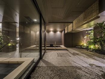 SOLARIA NISHITETSU HOTEL KYOTO PREMIER Spa