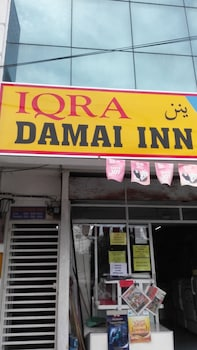 Iqra Damai Inn - Exterior detail  - #0
