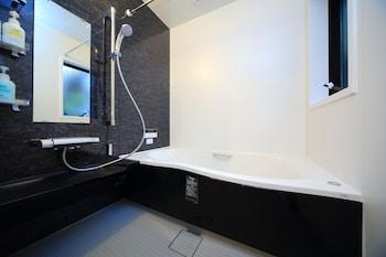 COTO Kyoto Toji 3 - Bathroom  - #0