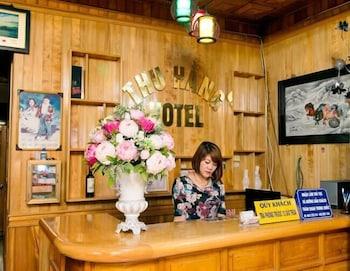 Thu Hang Hotel - Reception  - #0