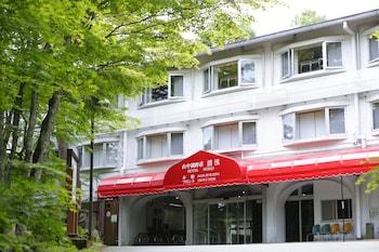 Hotel - Yamanakakohanso Hotel Seikei