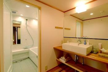 Mitsuki Kyoto - Bathroom  - #0