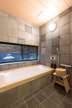 Kyotoya Suzaku-an - Bathroom  - #0